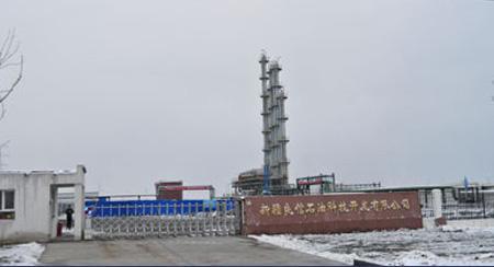 新疆良信石油科技开发有限公司