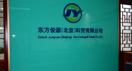 东方BOB娱乐注册(北京)科贸有限公司